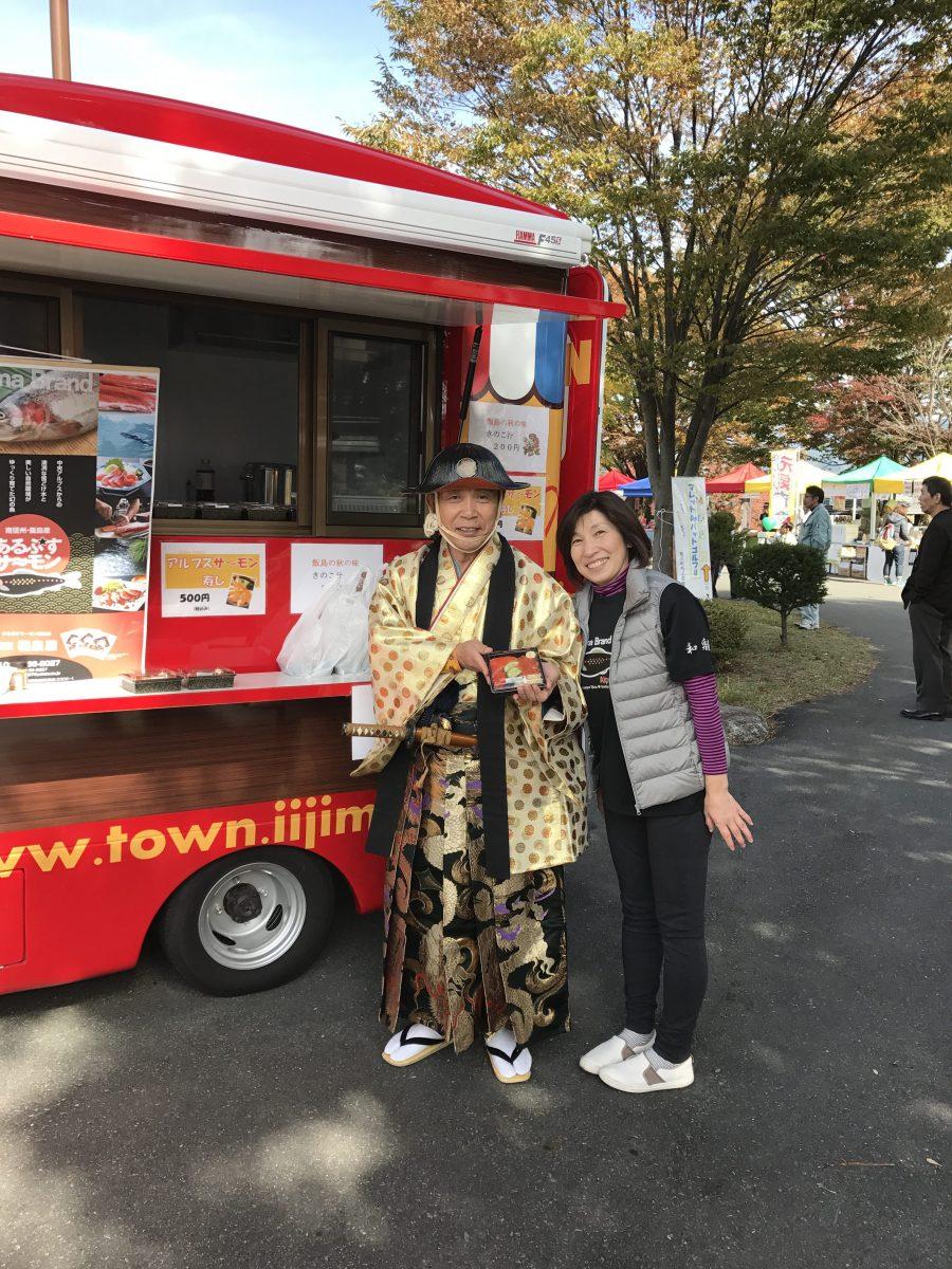 飯島町町長も推薦アルプスサーモン寿司
